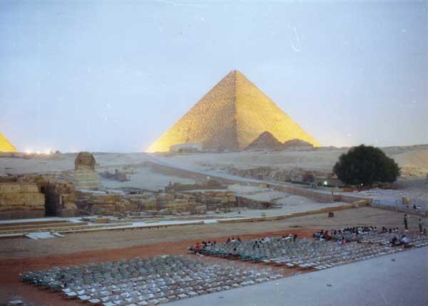 wie viele pyramiden gibt es